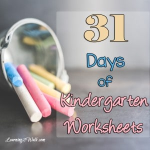 31 Days of Kindergarten Worksheets 1