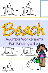 Enjoy these Beach Addition Worksheets for Kindergarten!