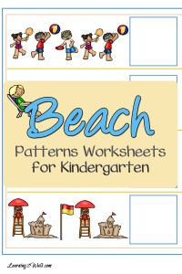 Enjoy these beach patterns worksheets for kindergarten