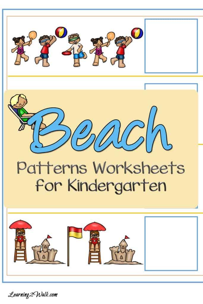 Enjoy these beach patterns worksheets for kindergarten