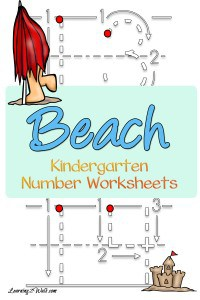 Looking for some fun kindergarten number worksheets? Try these beach themed ones!