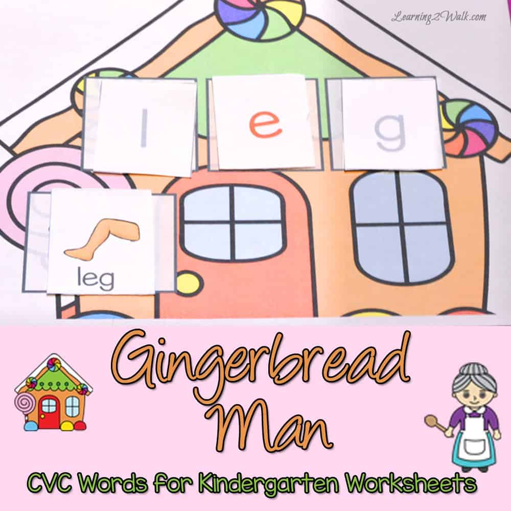 Working on CVC words? My daughter thoroughly enjoyed playing with these free, colorful Gingerbread Man CVC Words kindergarten worksheets.