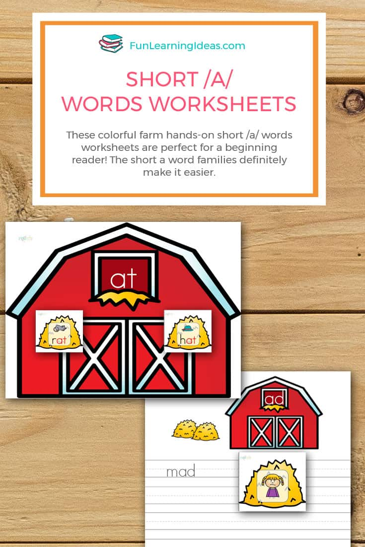 These colorful farm hands-on short /a/ words worksheets are perfect for a beginning reader! The short a word families definitely make it easier.